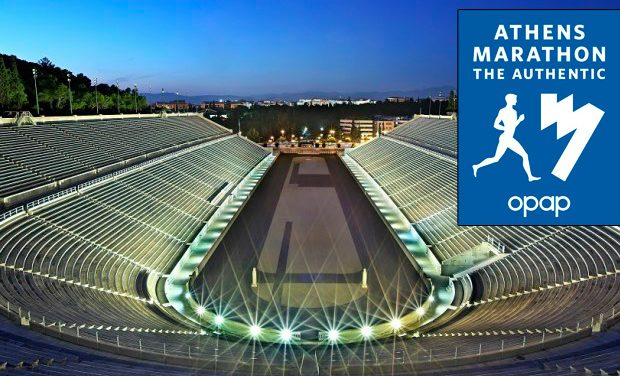 Marathon van Athene