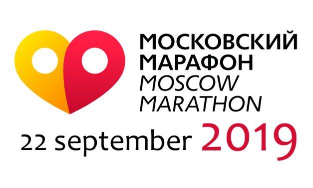 Moskou Marathon 2019